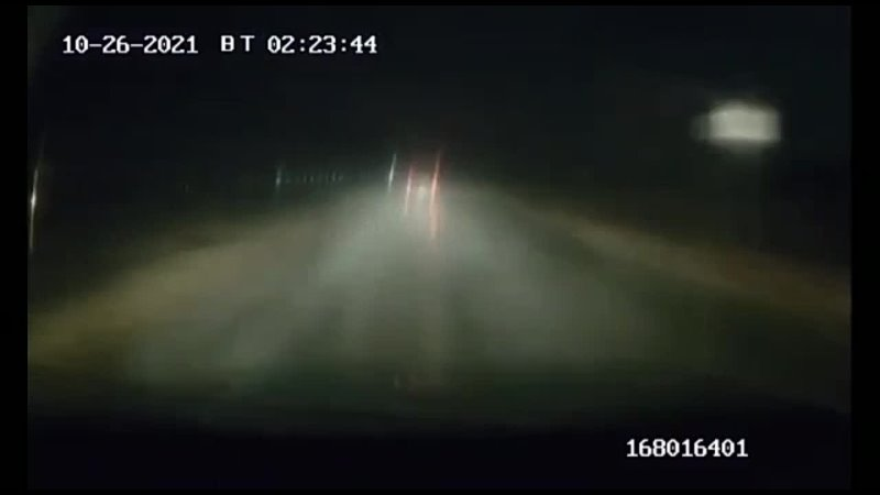 Видео от ГИБДД45