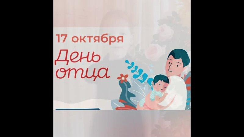 Видео от Управление образования города Ельца