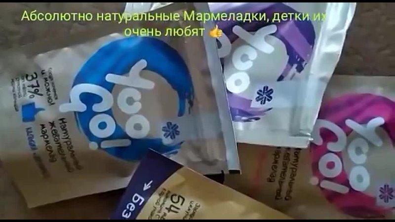 Видео от Яны Гудковой