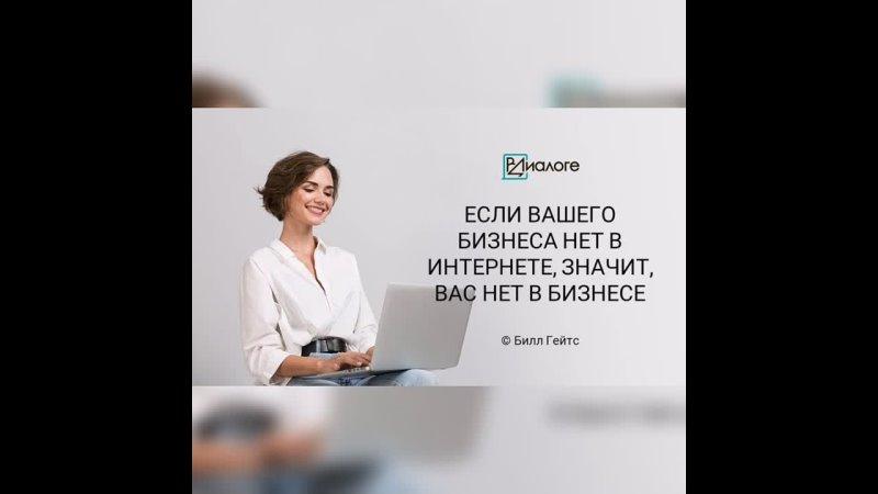 Видео от НПО КРИСТА