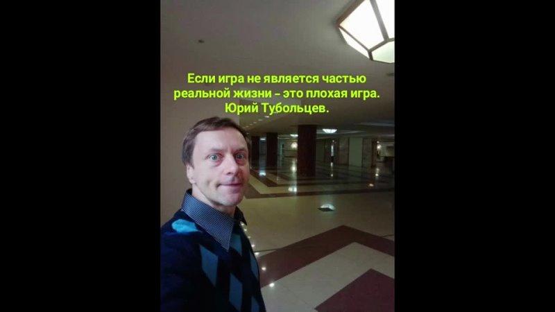Юрий Тубольцев Писательский клуб Октосимволизм ультрапостиронии метаметафор Мини Up68