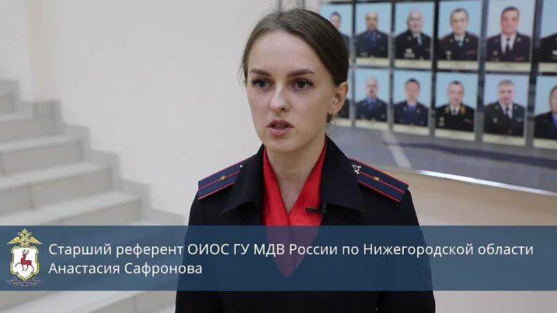 24092021 ASafronova Dzerzhinsk popitka grabezha sayt mp4