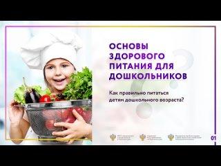 Школа №2 им. М.И. Грибушина kullanıcısından video
