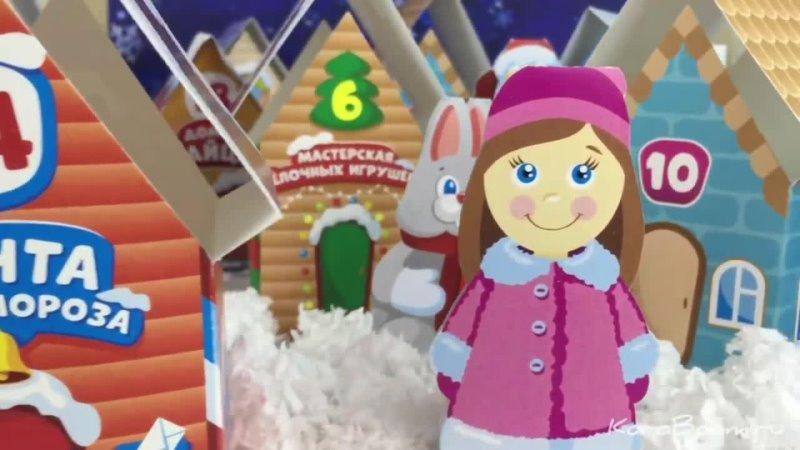 Видео от KoroBoom Развивающие наборы и игрушки для детей