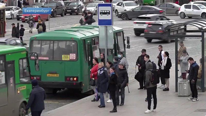 18 человек скончались в Екатеринбурге из за отравления