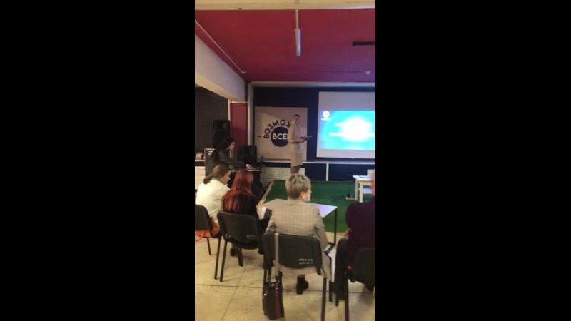 Вчера 7 октября 2021 года в Молодежном центре состоялась встреча школьных кураторов Российского Движения