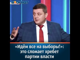 Олег Пахолков https://instagram.com/paholcovoleg п...