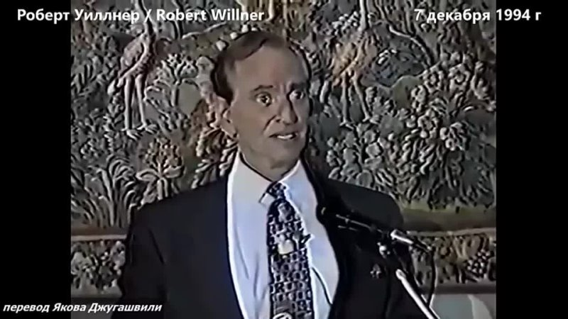 Роберт Уиллнер об афёре под названием ВИЧ