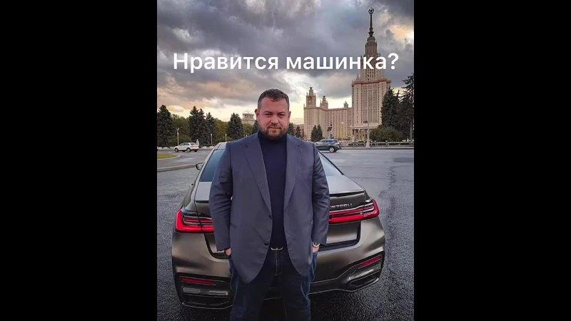 Андрей Рыбакин