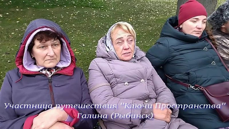 Видео от СЛОВО в пути