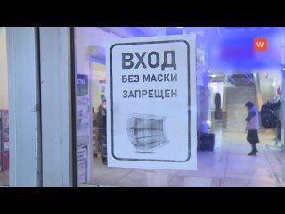 «Вход без маски запрещен». Эту надпись можно увиде...
