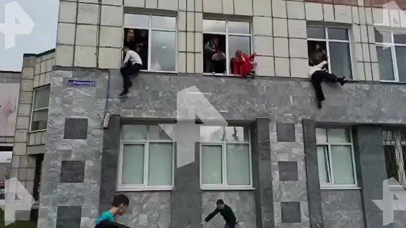 Стрельба в Пермском университете