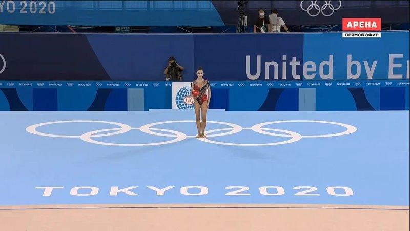 Алина Адилханова мяч многоборье Олимпийские Игры Токио 06 08 08 21