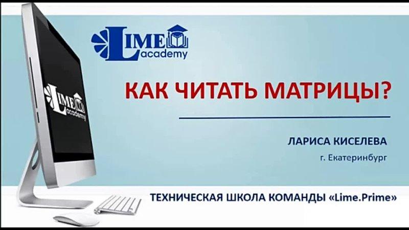 Видео от Яны Рогозиной