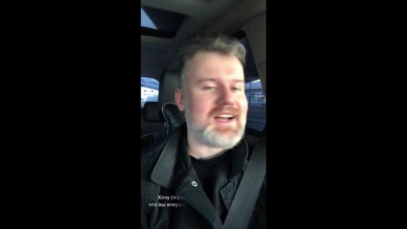 Видео от АНДРЕЙ КАПРОВ