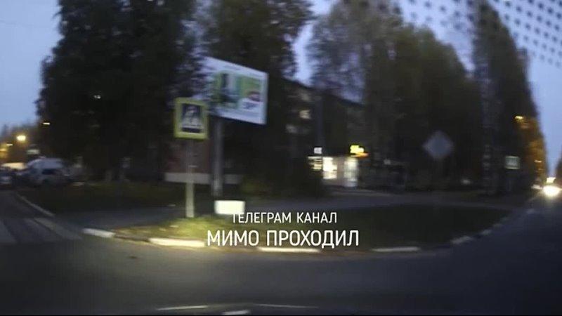 Школьница переходила дорогу не перешла Архангельская область Мирный 20 09 21