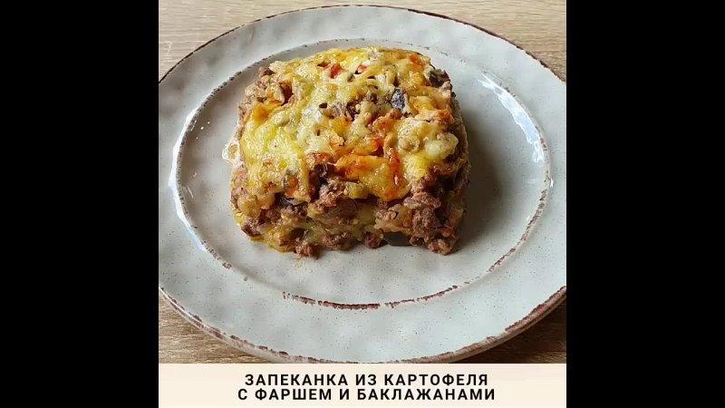Видео рецепт Вкуснейшая запеканка