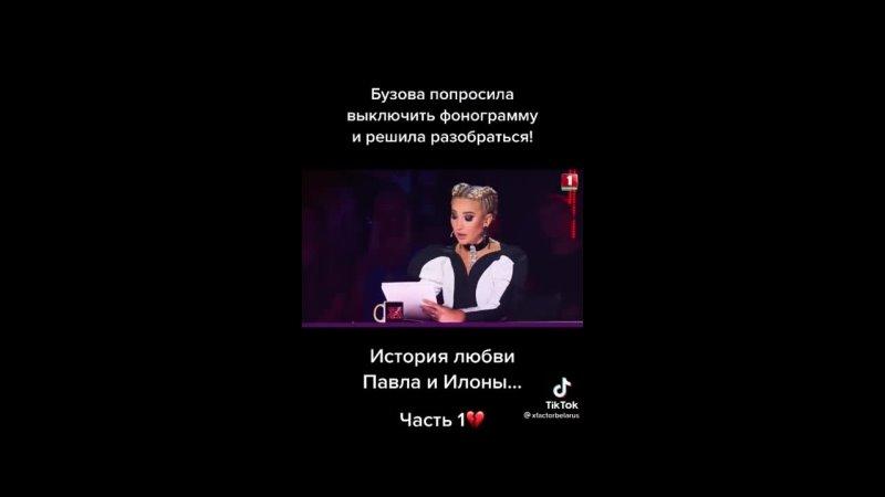 Видео от Ольга Бузова