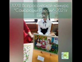 วิดีโอโดย Natalya Svetlaya