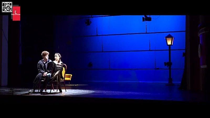 Love mon amour Teatrul de Artă Deva