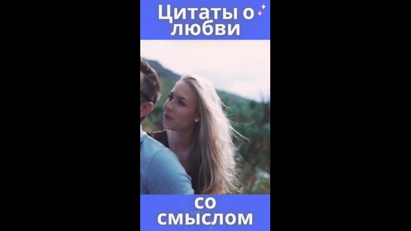 Видео от Ирины Лупандиной