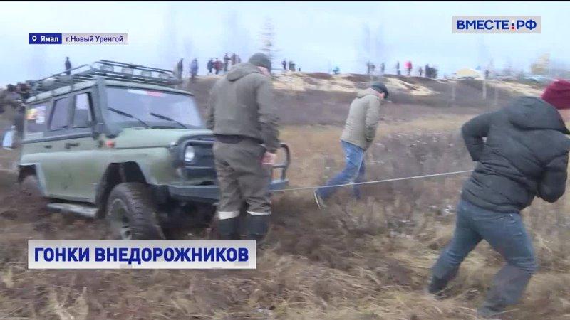 Болотные тропы На Ямале прошли соревнования по внедорожному ориентированию