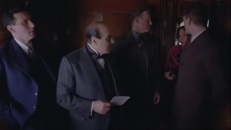 Пуаро Убийство в Восточном экспрессе Murder on the Orient Express Великобритания 1989 2013 г г