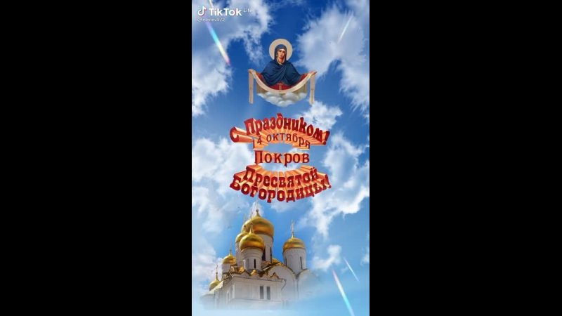 Видео от Валентины Смирнова косенко