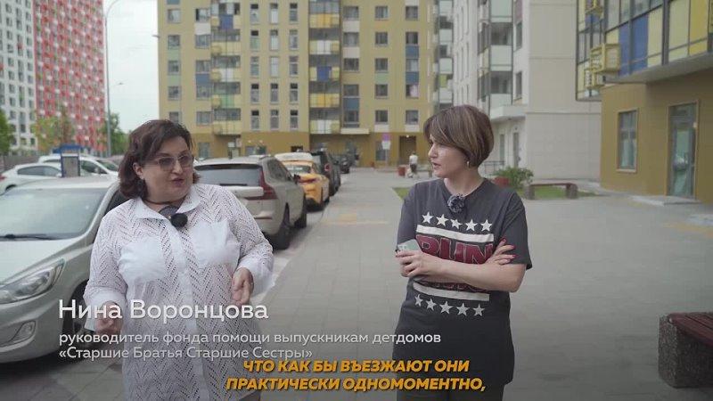 АНКЛАВЫ ДЕТДОМОВЦЕВ
