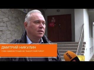 Глава Выборгского района принял участие в едином д...