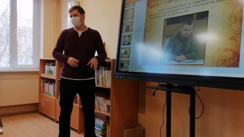 Видео от Нягань читающая