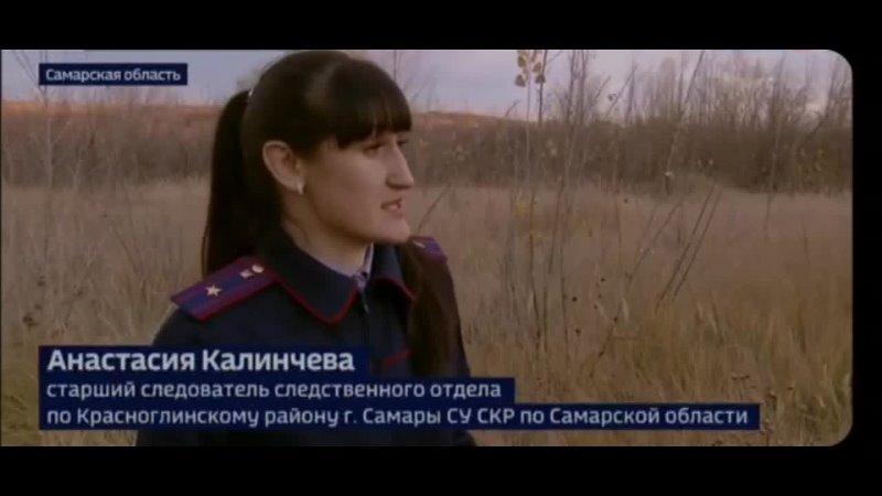 Вести Дежурная часть Расследование уголовного дела в отношении адвокатов Адвокатской Палаты Республики Крым
