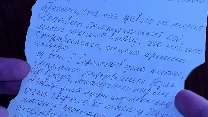 ШКАТУЛКА ЧЕСТИ Видеоролик участника кинофестиваля Потомки Победителей
