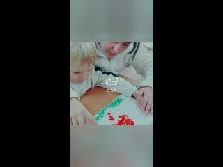 Видео от ГБОУ Школа № 536