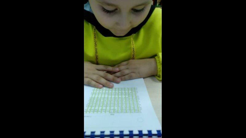 Видео от Центр материнства и детства Можга