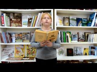 Видео от Центральнаи-Районнаи Библиотеки-Им-Ас-Пушкиной