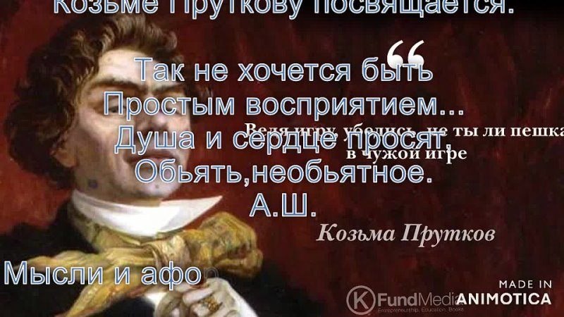 Видео от Ферапонта Загоруйского