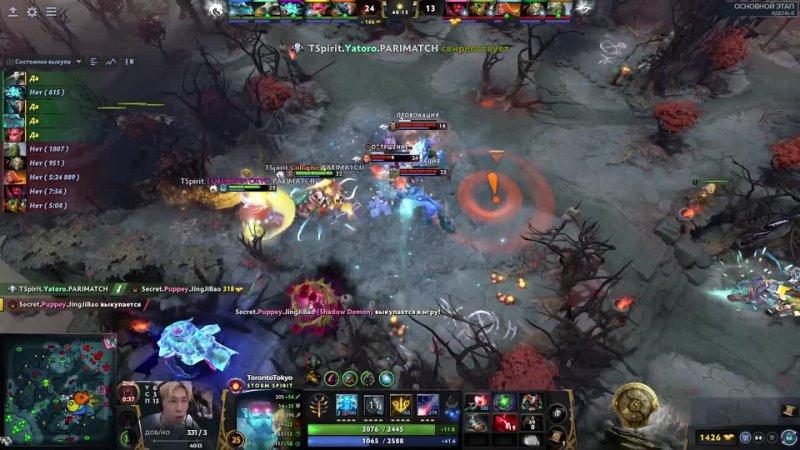 Spirit go to the grand finals @ TI10 lower bracket finals Secret vs Spirit map 3