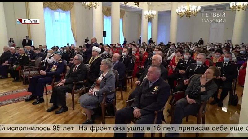95 лет разведчице Лидии Михайловне Глуховой