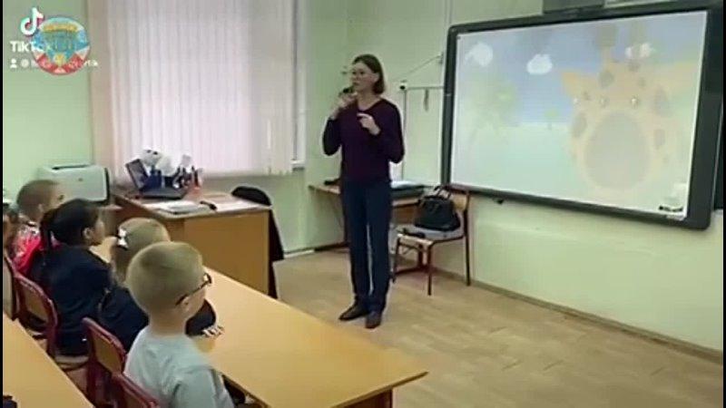 Видео от ГБОУ Школа № 2121