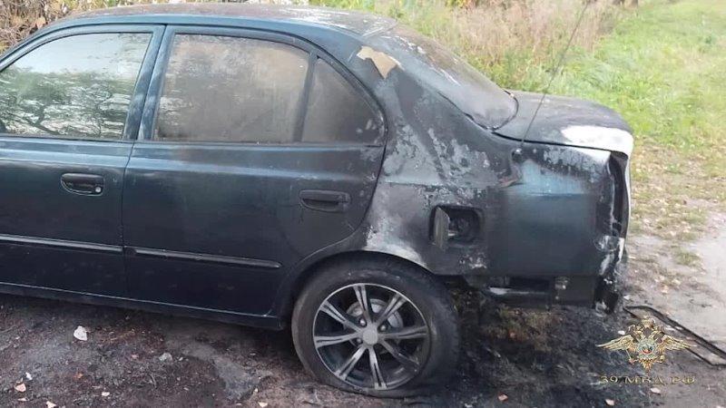 2021 10 14 Поджог автомобиля в Озерске