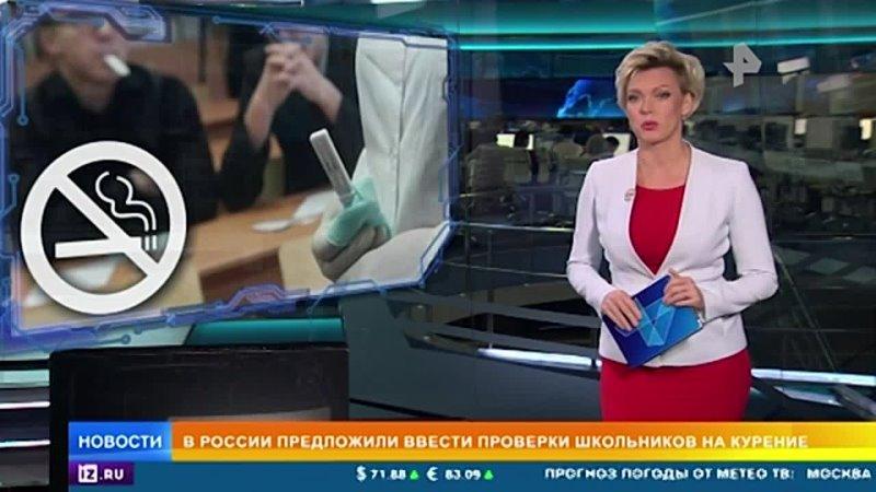Видео от СОЧИ Форум жителей ЖК МИНИСТЕРСКИЕ ОЗЕРА