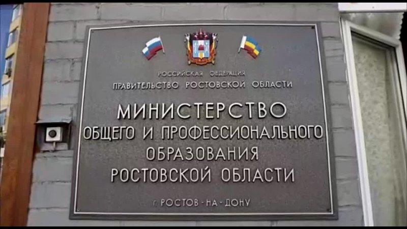 Видео от Исторический парк Россия Моя История Ростов