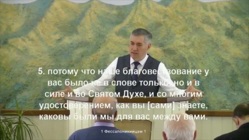 Видео от Вячеслава Лосева