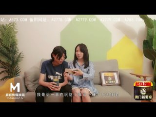 China AV MDX-0150 rape my brother  push to the brother s incest game -