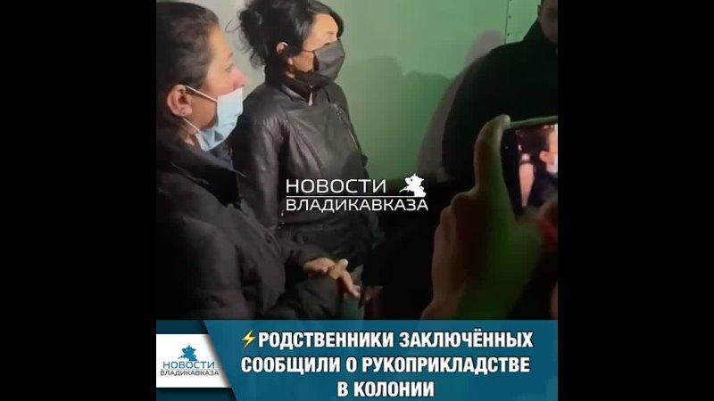 Видео от НОВОСТИ ФСИН ФСИНСЕГОДНЯ
