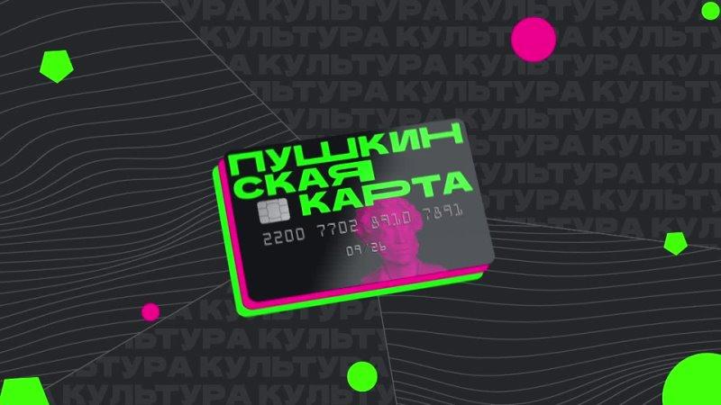 Видео от Калининградская областная филармония
