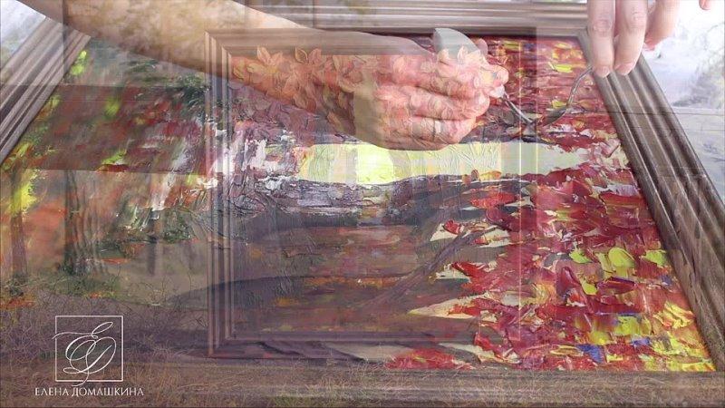 Видео от Школа скульптурной живописи Евгении Ермиловой