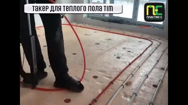 Видео от Пластик С Сантехника Тольятти