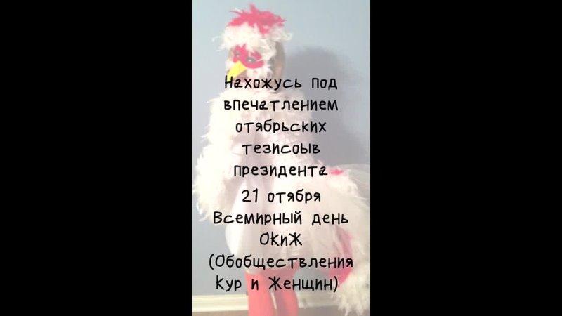 Видео от Игоря Бадаева